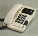 telefon_schwerhoerige